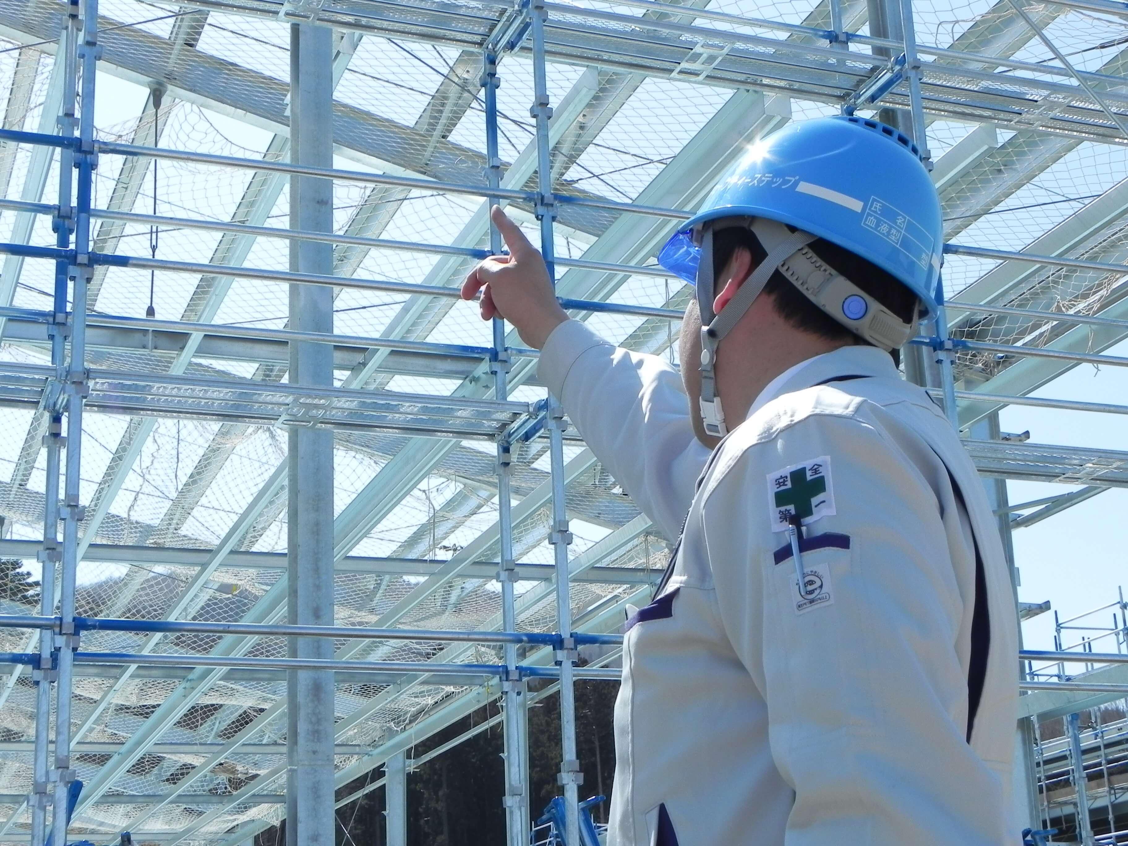 福島のセーフティーステップは足場施工のプロとして品質管理にこだわります
