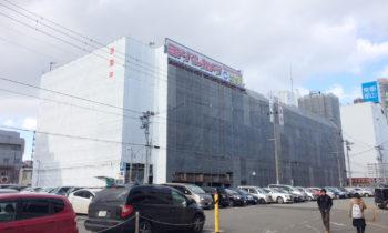 福島県郡山市 立体駐車場ビル改修工事